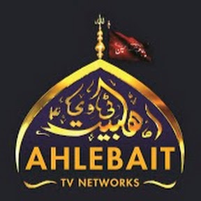 Ahlebait TV